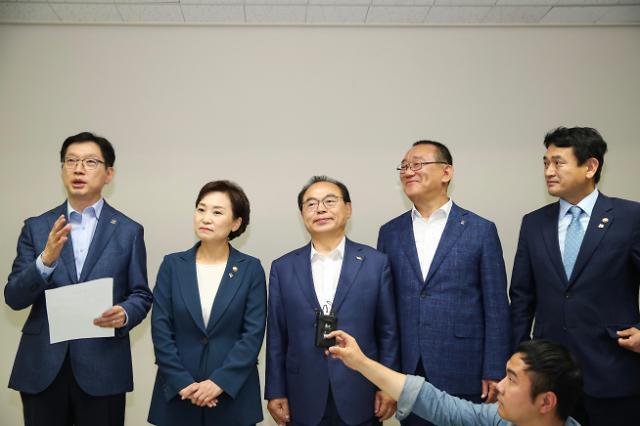 국토부와 부·울·경, 동남권 신공항 문제 총리실로 이관하는데 합의