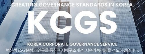"""""""코스피, 사외이사추천위에 CEO 57% 참여…독립성 부족"""""""
