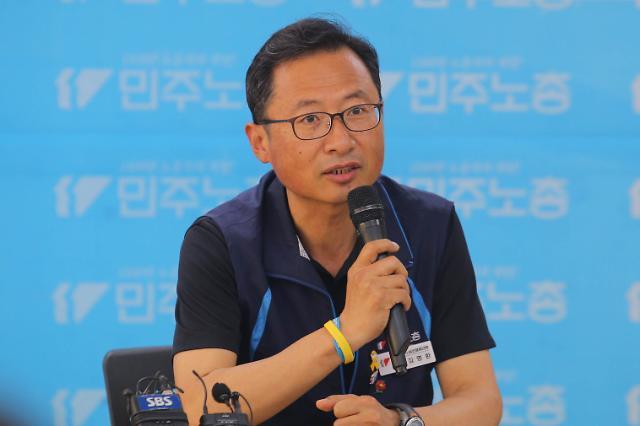 문희상 의장·이인영 원내대표, 김명환 민주노총 위원장 탄원서 요구 거절
