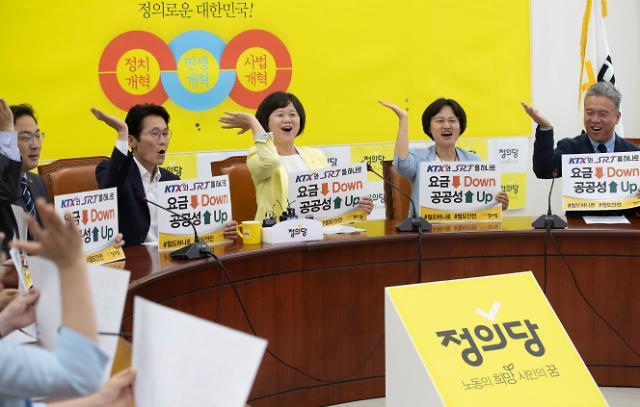 정의당, 심상정-양경규 '2파전'…당대표 후보 등록 마감