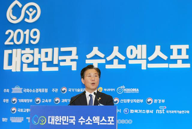 S. Korea designates ultra-high voltage cables as core national technology