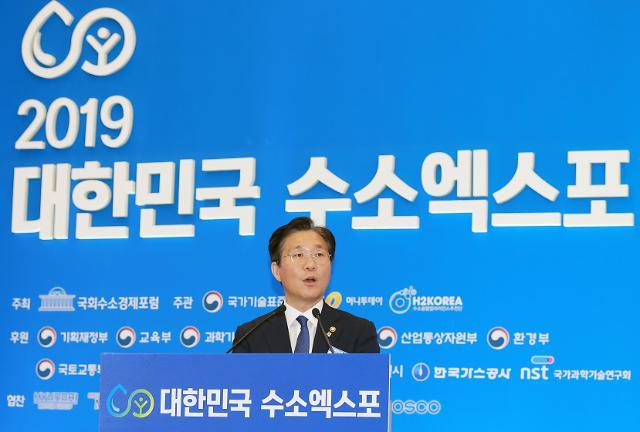 S. Korea designates ultra-high voltage cables as core national technology
