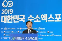 .S. Korea designates ultra-high voltage cables as core national technology.