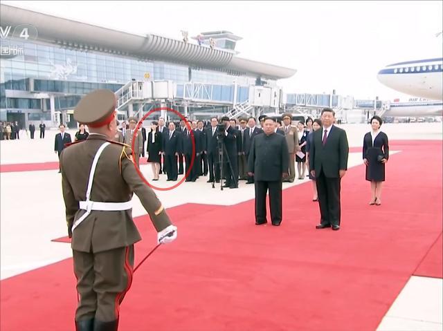 북·중정상회담, 김여정 북 고위간부들과 나린히…그림자 의전 벗고 전면
