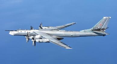 Russian strategic bombers violate S. Korea's air defense zone