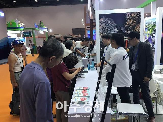 홍성군, 첫 중국 국외관광객 유치 나들이 성공적 마무리!