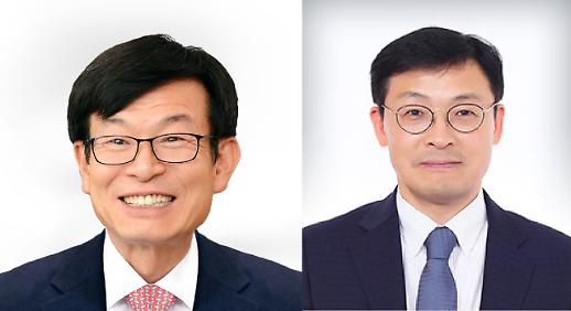 文대통령, 靑 정책실장에 김상조 공정거래위원장 임명