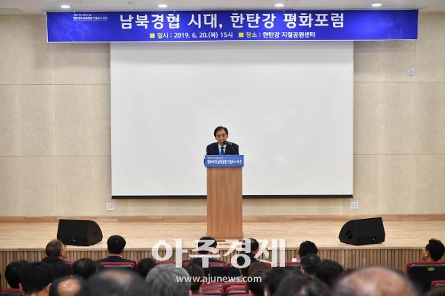 포천시, 남북경협 주제로 한탄강 평화포럼 개최