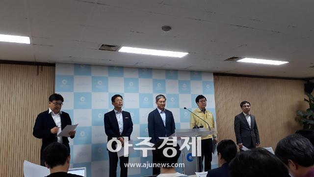 인천시 수돗물 문제 상황종료시까지 정부 전력 지원