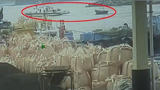 靑 北 목선, 은폐·축소·조작 없었다...軍·안보실 협의 과정 조사 중