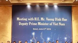 Phó Thủ tướng kêu gọi Việt Nam và Hàn Quốc cùng tham gia kỷ nguyên của cuộc cách mạng công nghiệp lần thứ tư