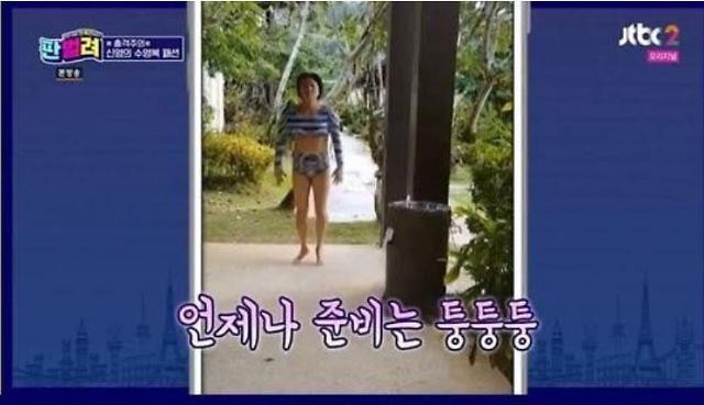 김신영 비키니, 완벽몸매… 다이어트 비결은?