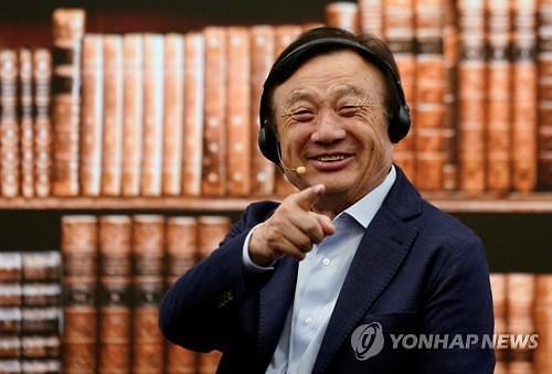 """화웨이, 美상무부에 소송..""""압류 장비 돌려달라"""""""