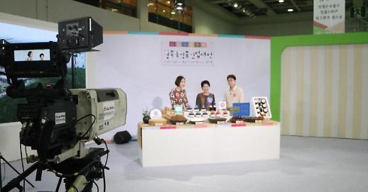 공영홈쇼핑-아리랑TV, 중소기업 판로 개척 본격화