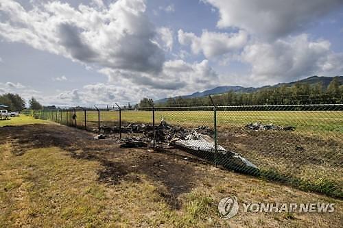 [글로벌포토]하와이서 소형 비행기 추락..탑승자 11명 전원 사망