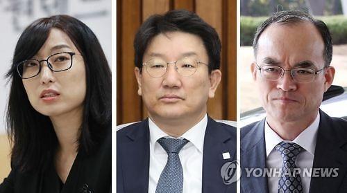 강원랜드 채용비리 의혹, 권성동 의원 24일 1심 선고