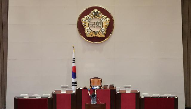 여야 4당, 24일 시정연설 강행...한국당 선별적 참여로 '맞불'