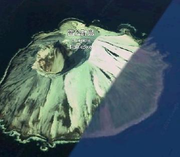 쿠릴열도 화산섬 분화…주변 운항 여객기 주의 요구
