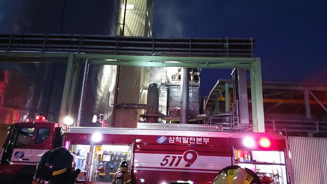 [포토] 삼척 화력발전소 폭발 사고
