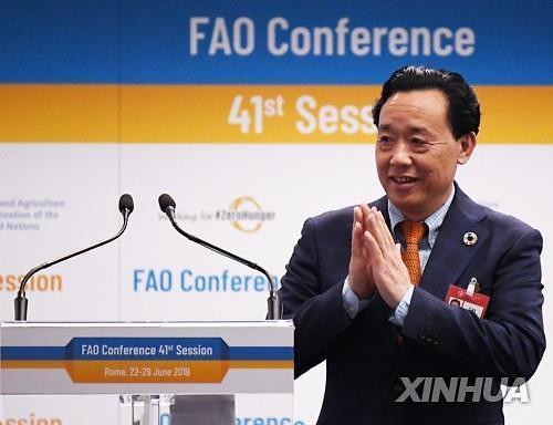 FAO 새 수장에 사상 첫 중국인 선출