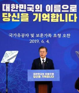 文대통령, 24일 6.25 국군 및 유엔군 靑 초청 오찬...평화 헌신에 사의 표시