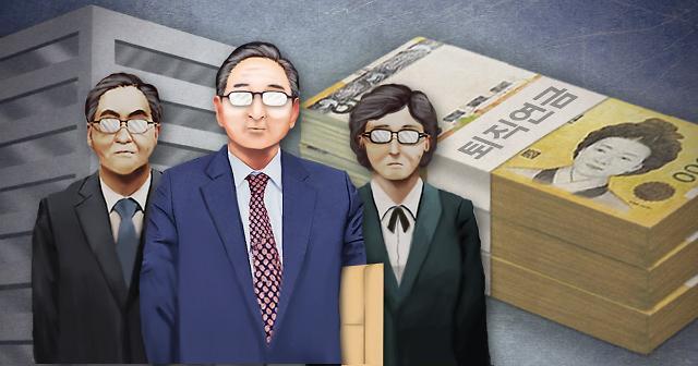 韩国今年上半年目标日期基金增长近4000亿韩元