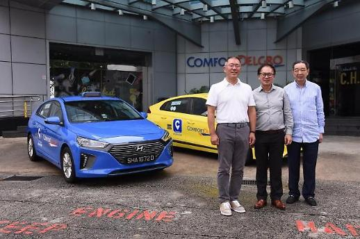 현대차, 싱가포르서 '친환경 택시' 경쟁력 확대 시동
