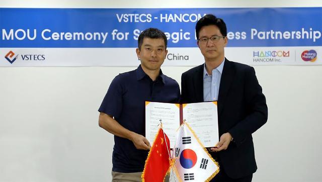 한컴, 중국 오피스SW 시장 진출한다...웨이쉬그룹과 MOU