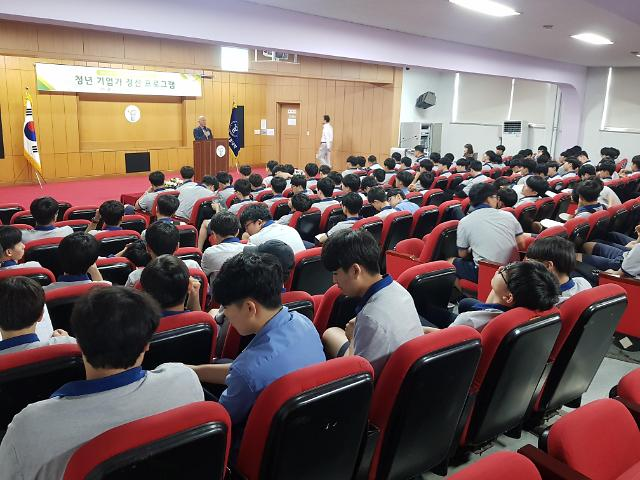 한국폴리텍대학 인천캠퍼스,선인고·안남중 200명 현장학습