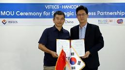 .Hancom partners with Chinas VSTECS to sell office software in Asia.