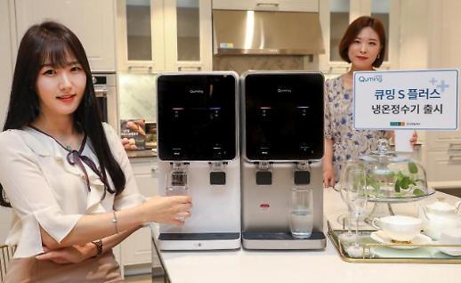 [talk talk 생활경제] 현대렌탈 '큐밍S플러스'로 맑은물 드세요