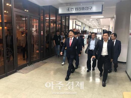 [속보] 강원랜드 채용비리 권성동 자유한국당 의원, 1심서 무죄