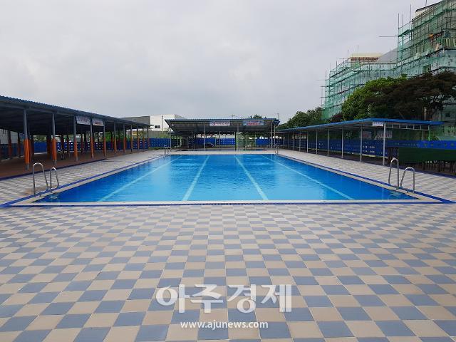 동두천시 시민회관 실외수영장 개장 운영