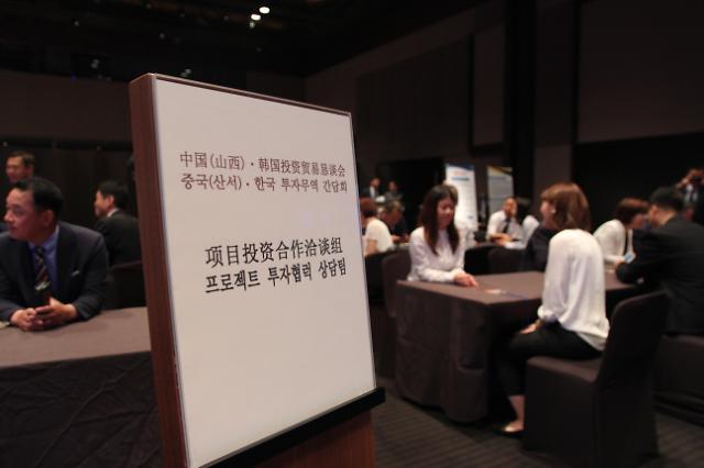 """韩中企业代表出席""""中国(山西)·韩国投资贸易恳谈会""""项目洽谈会"""