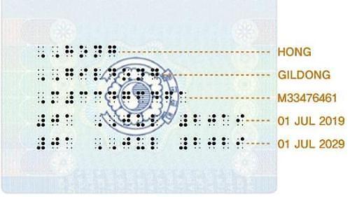 외교부, 7월부터 모든 시각장애인에 점자 여권 발급