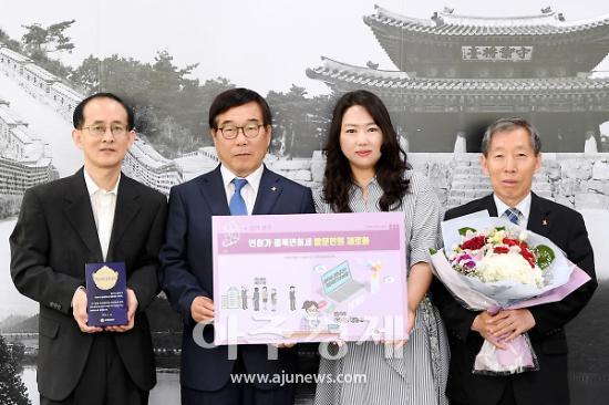 경기 광주시, 주민생활 혁신사례 챔피언 인증패 수상