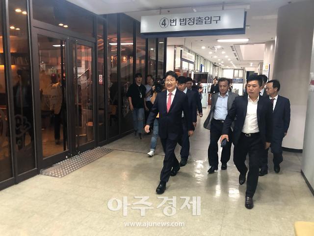 """[종합] 강원랜드 채용비리' 권성동 의원, 1심서 무죄...""""검찰 무리한 정치 탄압"""""""