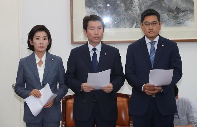 국회 정상화 또다시 실패···한국당 합의문 무효 선언