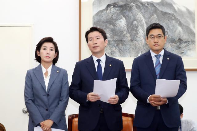 [포토] 국회 정상화 합의문 발표