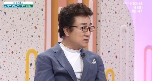 """오승근 """"김자옥과 결혼 뒤 사업 실패로 70억 빚…있을 때 잘해로 재기"""""""