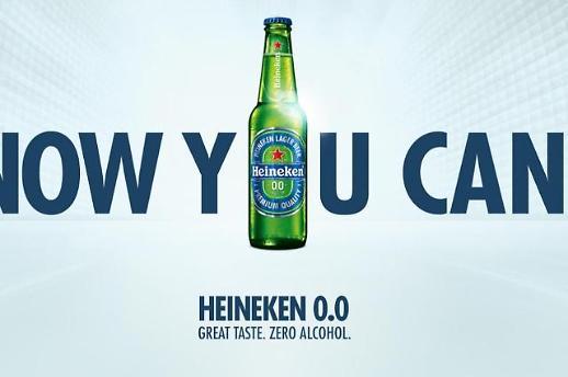 [NNA] 하이네켄, 다음달 말레이시아에 무알콜 음료 출시