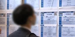 .调查:韩求职者理想年薪约为57万元.