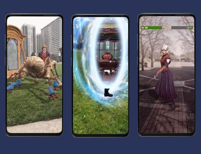 해리포터 AR 게임, 글로벌 25개국 애플 앱스토어에 출시