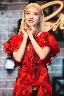 청하 아이오아이 멤버들과 사이 여전…티저 뜰 때마다 미쳤다 예쁘다 연락와