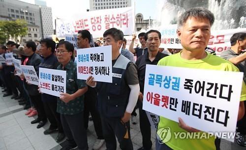 """""""유통 대기업들, 국회 파행 틈타 꼼수 출점"""""""