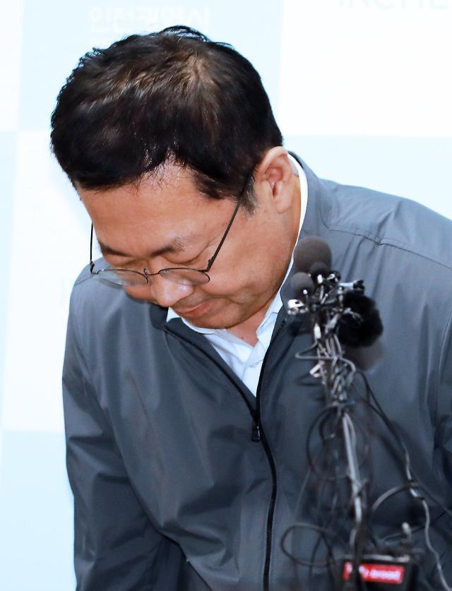 붉은 수돗물 사태 피해주민, 박남춘 인천시장 검찰에 고발