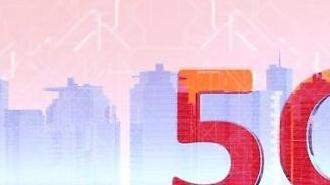 Mỹ đang xem xét việc cấm thiết bị liên lạc 5G Made in China