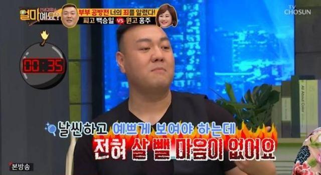 홍주, 서울국악예술고 출신? 화려한 스펙보니 어마어마해
