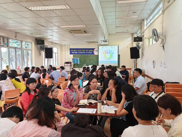 아동인성교육원 인천 강사들,홍콩 YMCA 센터에서 '제2회 인성예절교육 교사 워크숍' 진행