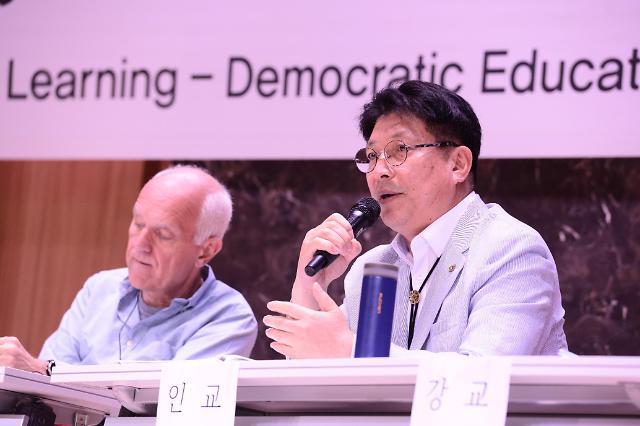 인천시교육청,'2019 학교민주시민교육 국제포럼' 공동개최